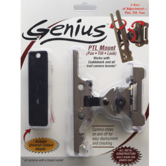 CuddeBack Genius Mount PLT Package